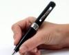 الرابط - بقلم / جميل أنعم