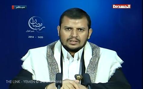 السيد عبدالملك الحوثي يتهم الجنرال محسن بصرف صواريخ لعناصر القاعدة في أرحب الرابط